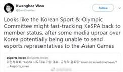 韩国奥委会或认怂允许选手参加亚运会