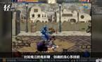 DNF轻语华丽PK教学:Vol.4 鬼剑士通用篇