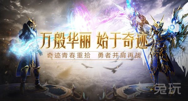 CG(电子竞技世界总决赛)魔兽 中国电子竞技领域的旗帜性人物.图片