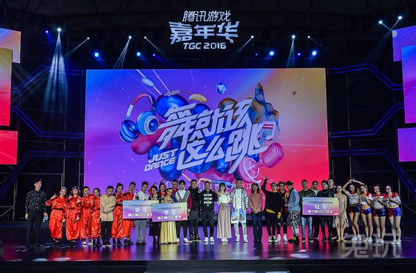 IDEA腾讯炫舞大赛总决赛完美收官