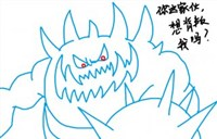 兔玩网连载漫画:布洛克斯基的故事 第12集