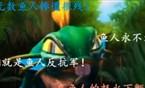 高分玩家的精彩对决 碎云风暴天梯第一视角
