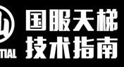 <font color='#0000FF'>小鱼鱼大仙人战队推荐 冠军的试炼卡组排名</font>