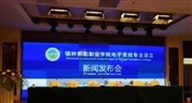 时代真的要变了 中国首个炉石电竞教师巴特