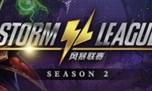 SL联赛第二赛季7月16日:抗韩最后的希望