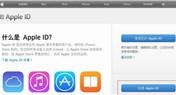 《炉石传说》iPad版上线 注册下载全教程