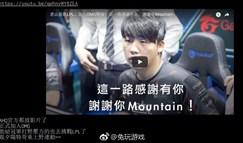 台湾论坛评转会:卡萨开启两岸交流第一步