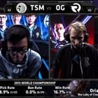 S5比赛图集:小组赛第七日 TSM vs OG