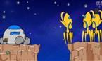 爆笑星际2第三季第15集 进击的巨像来袭