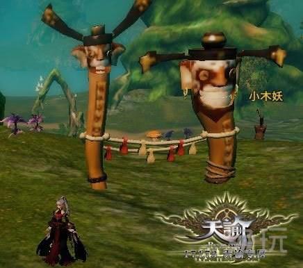 天谕冒险家时装_天谕冒险家协会B级冒险任务:被侵蚀的木像_兔玩网