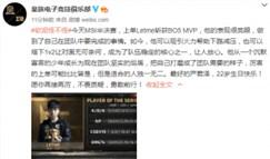 RNG官方微博:最好的严君泽22岁生日快乐