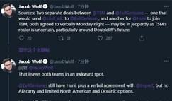 JacobWolf爆料:TSM与EG交换上单和ADC