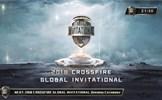 CFGI2018正式开幕 六支豪强争夺最高荣誉 外籍解说加盟助力