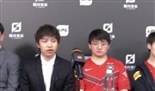 EDG群访视频 明凯:感受就还是比较兴奋吧