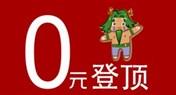 零元党也能国服登顶 加基森青玉德卡组分享