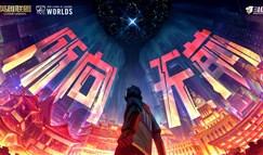 S10城市英雄争霸赛开启武汉电竞周末狂欢