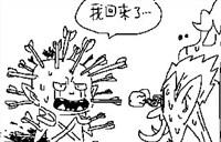 郑东升魔兽涂鸦新作:小兽的蒙古一日游!