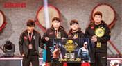 京东杯S2PUBG总决赛:古都西安的绝地狂欢!Snake TC战队斩获冠军!