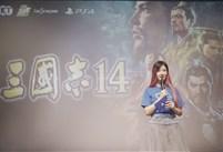 《三国志14》提前大揭秘!虎牙独家专访制作人越后谷和广!
