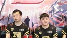 RNG胜iG群访视频 划重点:森明帮的密谋