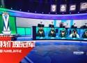 LPL梦之队登顶全明星赛 Uzi卫冕Solo王