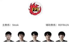 LPL春季赛2月22日首发名单,Tian回归首发