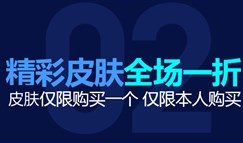 LOL幸运召唤师1月官网 2016幸运召唤师1月网址抽奖