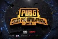 PCPI败者淘汰赛14:00开战,OMG能否突围?