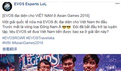 最强阵容!EVOS战队代表越南参加亚运会