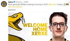 SPY官方:我们将续约队内的打野选手Xerxe