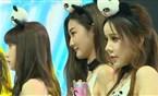 ChinaJoy熊猫现场7月28日 showgirl+比赛