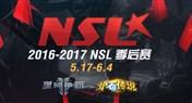 狂野模式大混战!NSL炉石大师赛季后赛19日开战