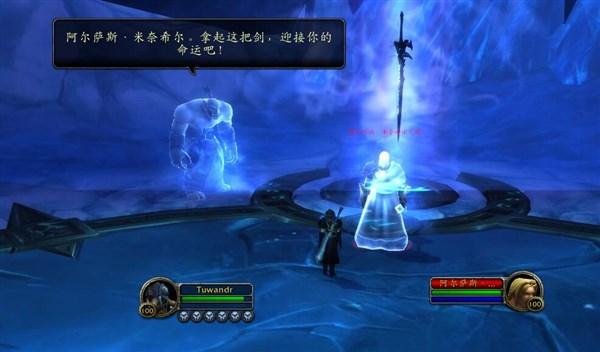 魔兽7.0冰dk神器任务前瞻