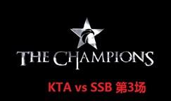 OGN夏季赛总决赛:KTA vs SSB 第3场回顾