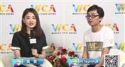WCA2015中国区资格赛炉石冠军衣锦夜行采访
