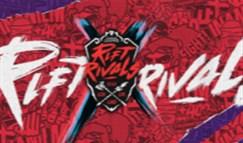 2018《英雄联盟》亚洲对抗赛售票今日开启