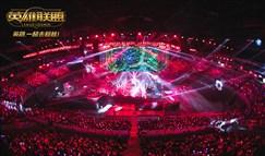 相约南京 英雄联盟七周年庆典售票8月13日开启