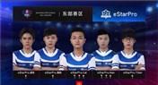 王者荣耀KPL秋季赛常规赛15日开启收官战,斗鱼将全程直播