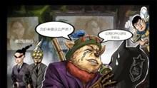 韩国媒体漫画评论:为何全明星赛这么严肃