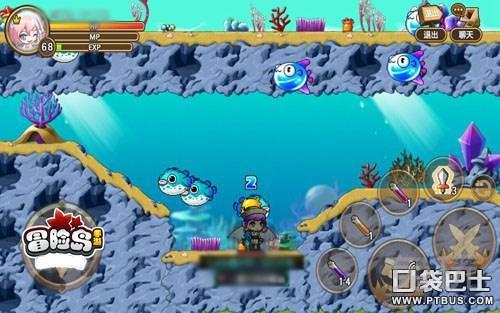 《冒险岛手游》水下世界怎么去?
