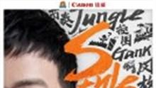 SN战队官宣:打野选手SofM正式加入苏宁