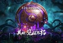 助威Ti9电竞盛事,赢取蓝宝石RX 5700显卡外加多重好礼