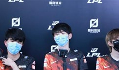 FPX赛后采访 Doinb:刘青松很想看我的佐伊