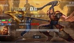 枪炮粗品-上分计划VOL.23 新版本打野赵信