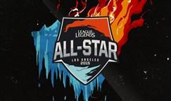 LOL2015全明星赛什么时候开始 LOLS6全明星赛开始时间