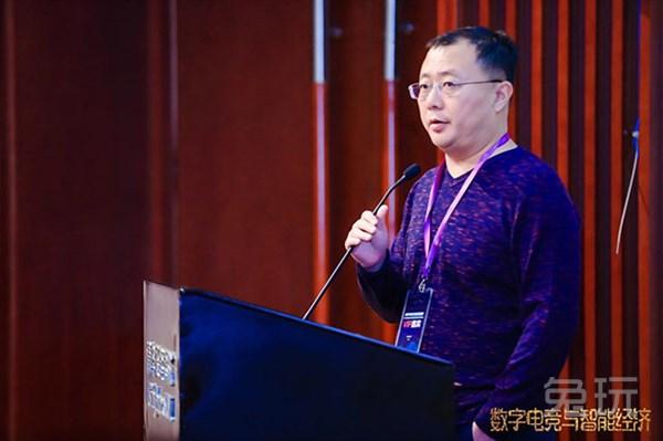 中国互联网协电子竞技工作绑带筹备组成立委员拳击弹性棉图片