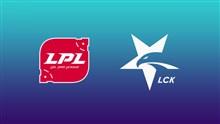 2020季中杯:LCK和LPL强队一决胜负