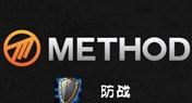 Method职业指南系列——防护战士指南