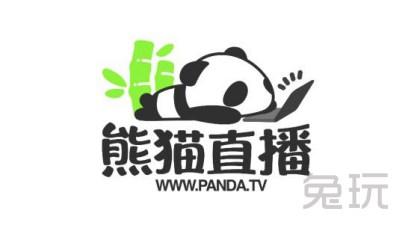 熊猫签约王者荣耀战队qghappy出征冠军杯
