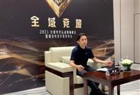 腾讯CFHD发行制作人陈侃:第一届冠军杯于今年下半年启动